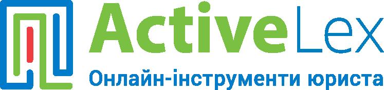 Activelex. База знать.